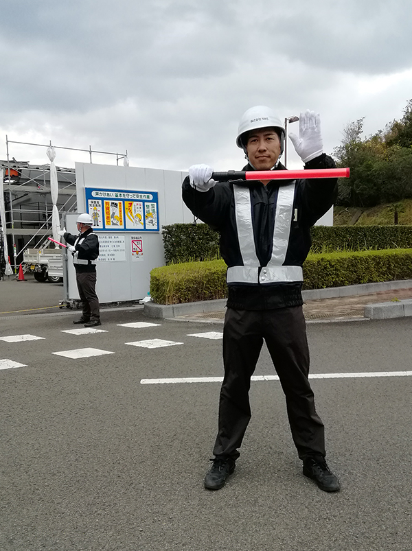 交通誘導警備業務