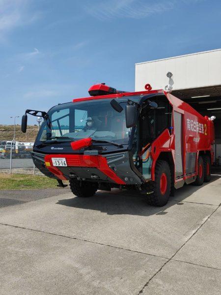 新消防車とチャーター便